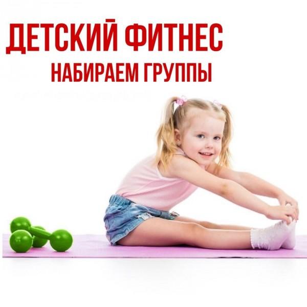 Набор детских групп
